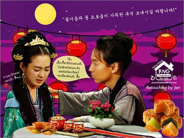 KimNamGil-FC_dotcom_ZhongQiu2