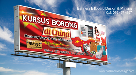 BILLBOARD-AND-BANNER--MOCKUP-DESIGN