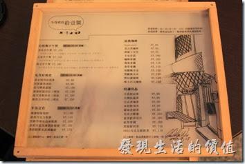台南-小巷裡的拾壹號11