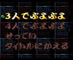 bsnes 2013-04-14 12-11-42-85