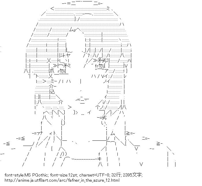 蒼穹のファフナー,真壁一騎