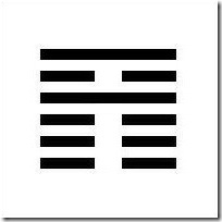 I Ching 35 Chin Progresso