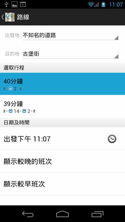 taiwan travel-09