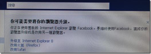 螢幕快照 2012-03-30 下午7.31.33