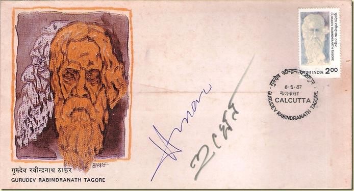 Tagore 125 fdc