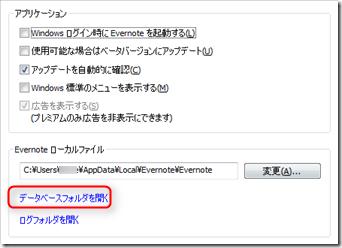 2013-01-29_03h22_35