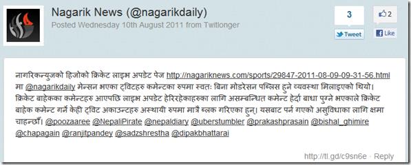 nagarik-news-sorry-for-blocking-twitter-users