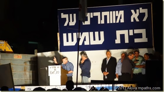 2013-10-29 Beit Shemesh Protest 075