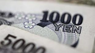 Aumento dos salários no Japão