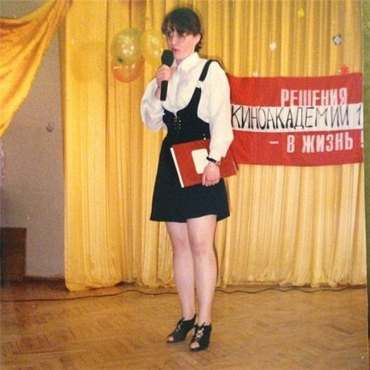 Яна-Чурикова