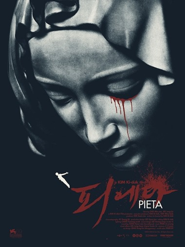 Pieta movie poster Kim Ki-duk