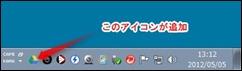 2012-05-05 13h12_32