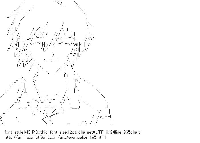 Evangelion,Nagisa Kaworu