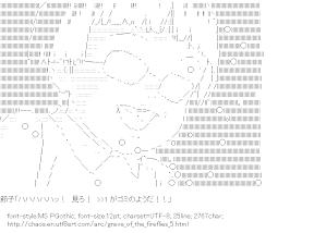 [AA]Yokokawa Muska (Grave of the Fireflies)