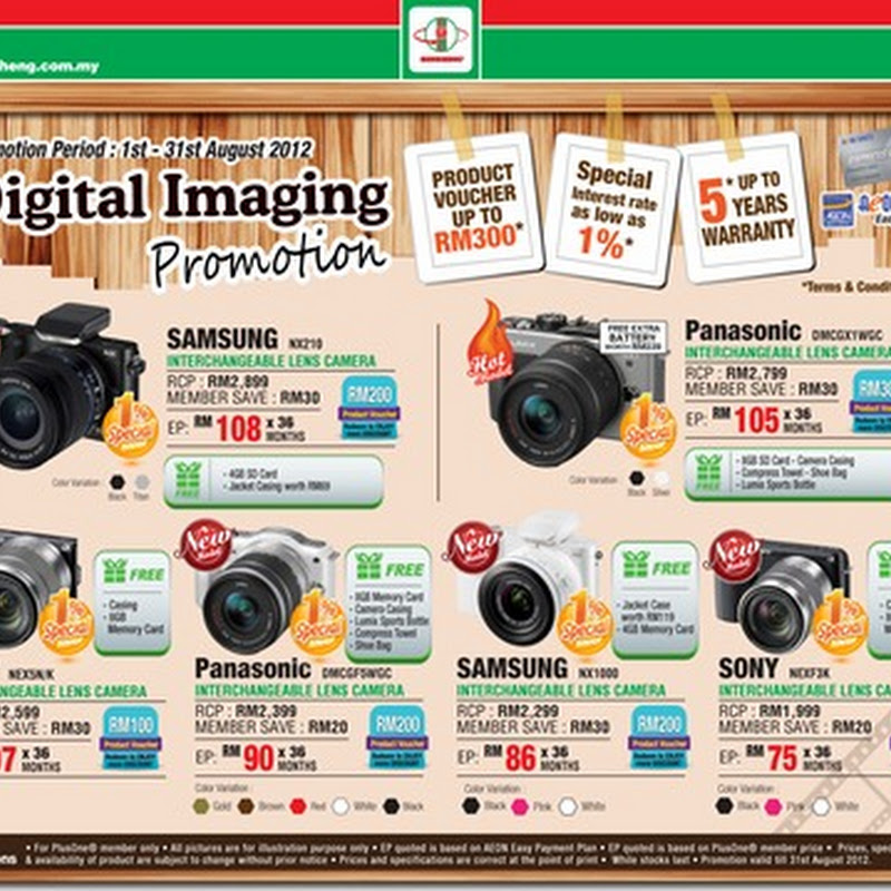 Digital Imaging Promotion oleh SENHENG dan SENQ
