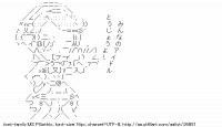 TwitAA 2013-04-07 09:01:03