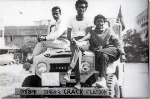 crack platoon