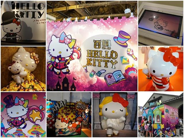 【展覽】Hello Kitty 40週年特展 讓可愛的Hello Kitty帶你走進百變的魔法世界 @ MARS :: 痞客邦 PIXNET ::