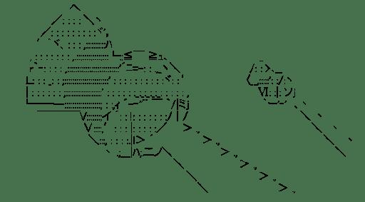 ビット兵器(赤座あかり)