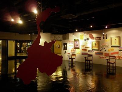 """""""ประเทศไทยหัวทิ่ม"""" ปี 2555, สีน้ำมันบนไม้อัด 300 ซม."""