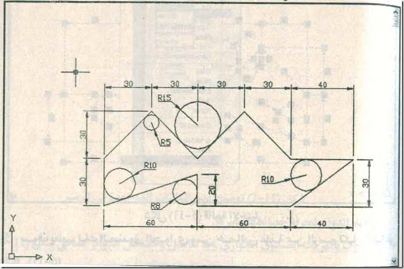 شكل Example 175-1