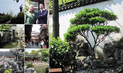 View Yuyuan Garden