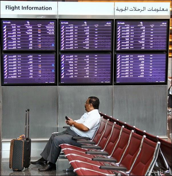 Mideast Qatar Airport