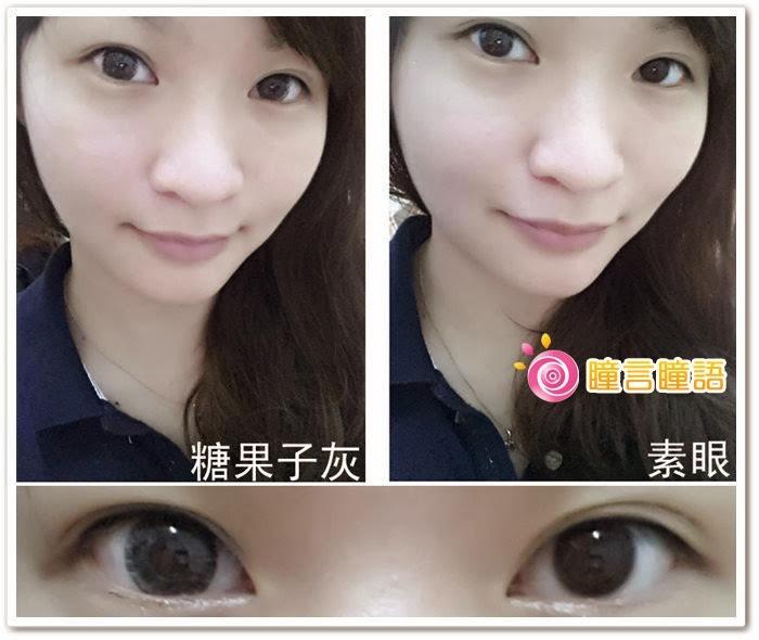 日本ROYAL VISION隱形眼鏡-糖果子灰4