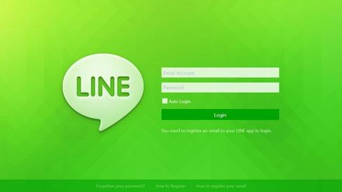 linelogin