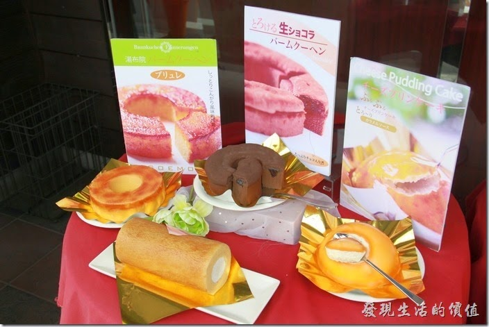 日本北九州-由布院街道。點心專賣店,瑞士捲、蛋糕。