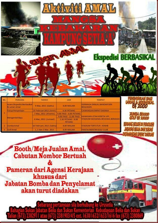 Larian Amal  Kebakaran