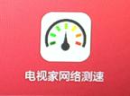 Screen Shot 2014 09 15 at 7 02 13 am