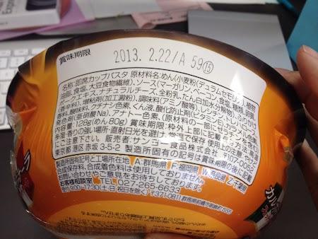 P77680802.jpg