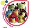 Toyng Angry Birds