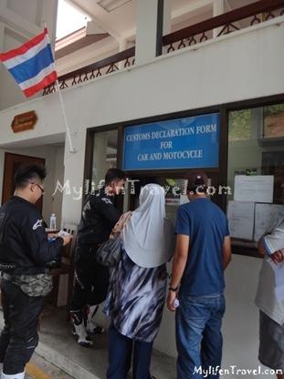 Betong Thailand Trip 033