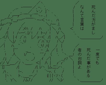 西行寺幽々子(東方)