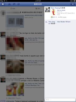 facebook ipad-08