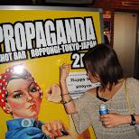 propaganda in roppongi in Roppongi, Tokyo, Japan