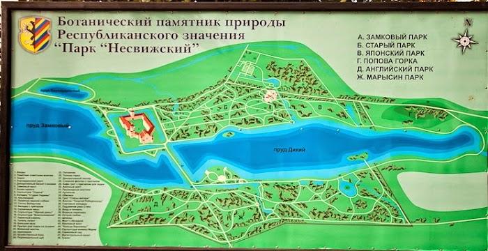 Niasvizh_24.jpg