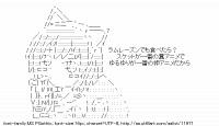 TwitAA 2012-04-24 11:24:14