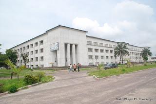 Une vue du bâtiment de la fonction publique à Kinshasa, ce 07/12/2011. Radio Okpi / Ph. Bompengo