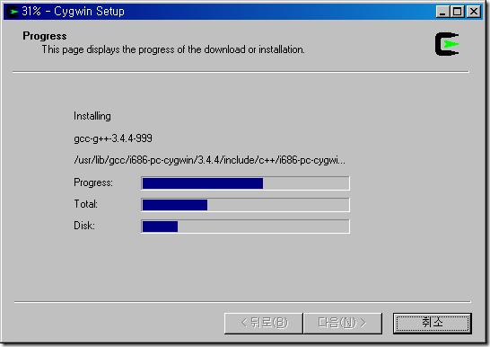 그림 12. cygwin 설치 - 설치과정 (installing)