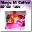 กาแฟผู้ชาย Magic M Coffee เมจิก เอ็ม คอฟฟี่