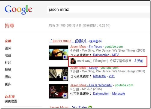 youtube google -05