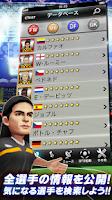 Screenshot of 無料サッカー育成ゲーム 【BFB 2015】攻略ガイド