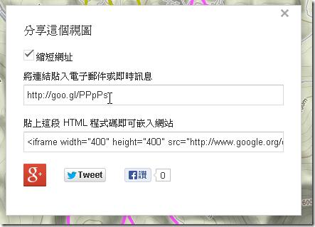 google taiwan crisismap-09