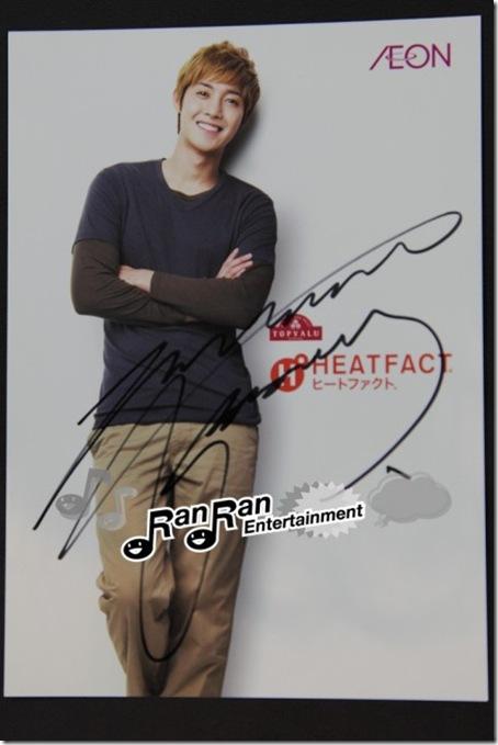 RanRan1 (16)