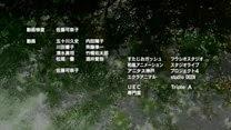Mushishi Zoku Shou - ED - Large 01
