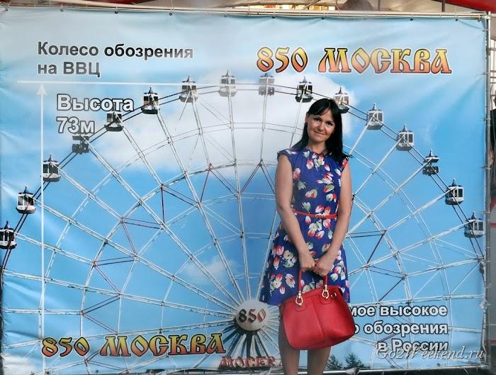 Moskow_koleso_obozreniya_22-1.jpg
