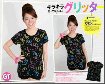 HK FULL COLOUR (7229)